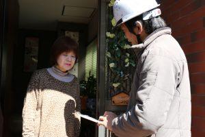 屋根にカラスの巣があるか調査しました|神奈川県横浜市栄区H様