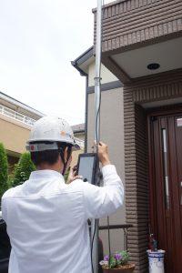 ルーフカメラで屋根の確認をしました|神奈川県横浜市青葉区松風台Y様邸
