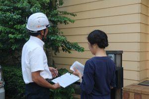 エアコン室外機移動に伴う外壁調査をしました|東京都国立市K様邸