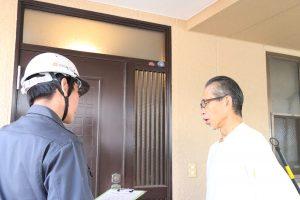 台風後の雨漏り調査をしました|神奈川県横浜市西区北軽井沢Y様邸