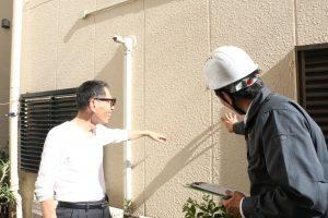 塗装5年後の防水工事と外壁を調査しました|神奈川県横浜市西区伊勢町F様邸