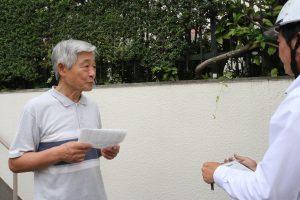 モルタル外壁を調査しました|神奈川県横浜市戸塚区南舞岡Y様邸