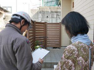ルールカメラで屋根と外壁シーリングを確認しまし>た|神奈川県川崎市高津区梶が谷M様邸