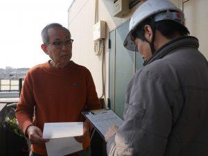 マンション屋上防水シートの調査をしました|神奈>川県川崎市宮前区M様邸