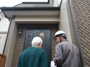 台風後に屋根板金の浮きがないかを調査しました|神奈川県横浜市緑園A様邸