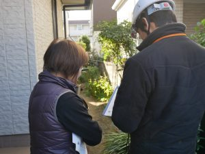 ソーラーパネルが設置された屋根を調査しました|東京都三鷹市井口G様邸