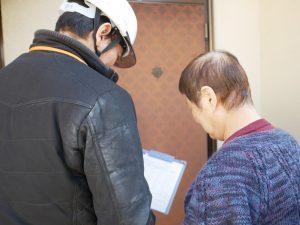 増築された屋根と外壁の調査を行いました|東京都三鷹市井の頭K様邸