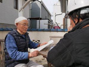 雨漏り補修後の屋根と外壁の調査を行いました|横浜市鶴見区北寺尾