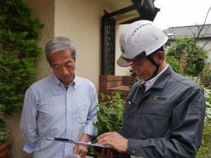 NZから輸入された屋根とモルタルの外壁調査を行いました。|神奈川県横浜市港北区Y様邸
