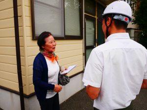 賃貸アパートの長尺シートを調査しました。|神奈川県横浜市緑区M様邸