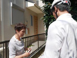 日本瓦の割れ・ずれがないかを調査しました|神奈川県横浜市旭区のM様邸